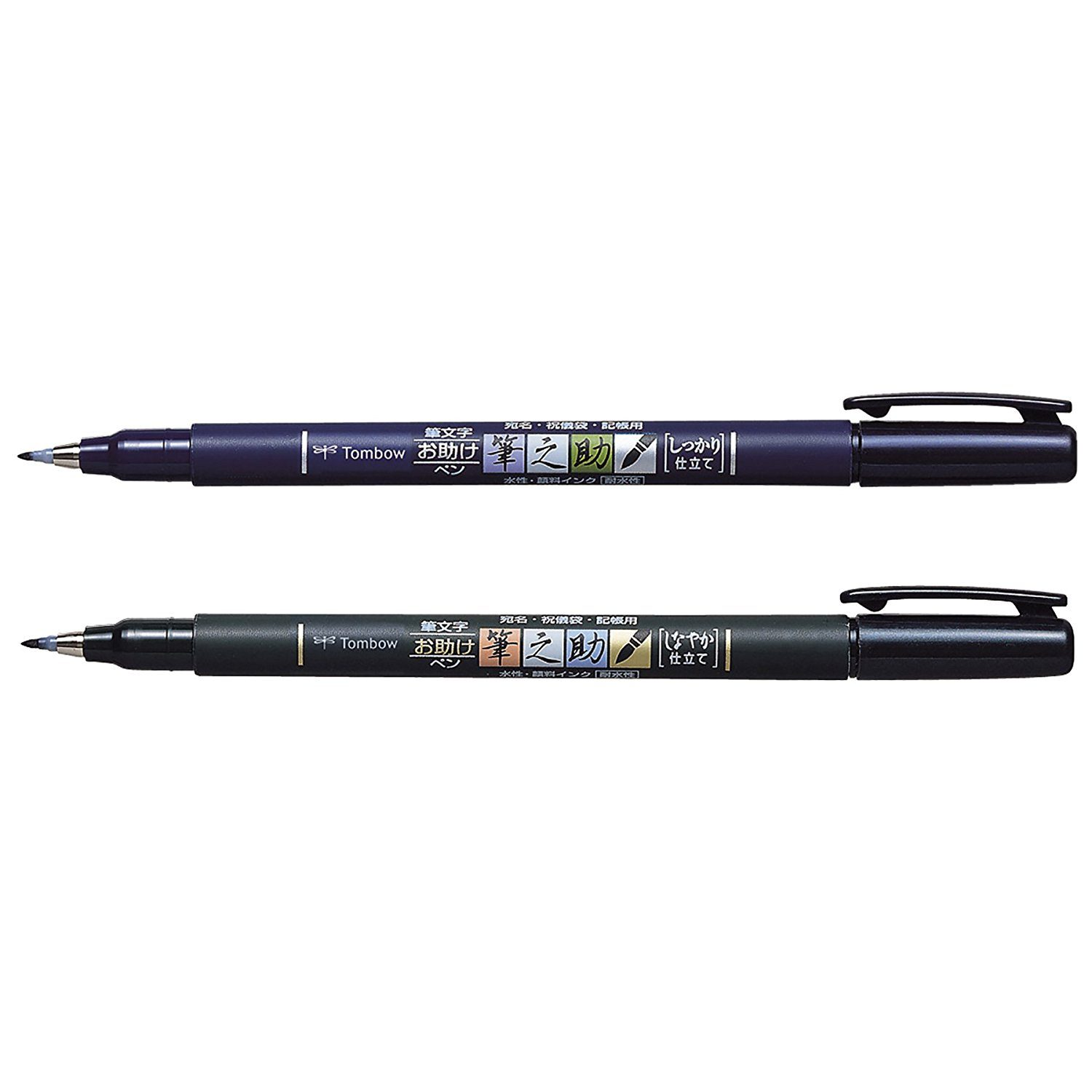 Hard and Soft Nib Fude Pens